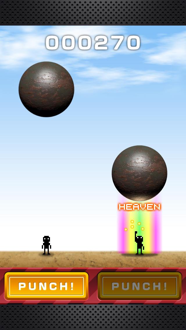 鉄球ヘブンのスクリーンショット_2