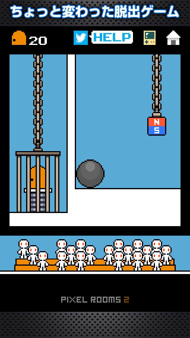 脱出ゲーム ピクセルルーム2のスクリーンショット_1
