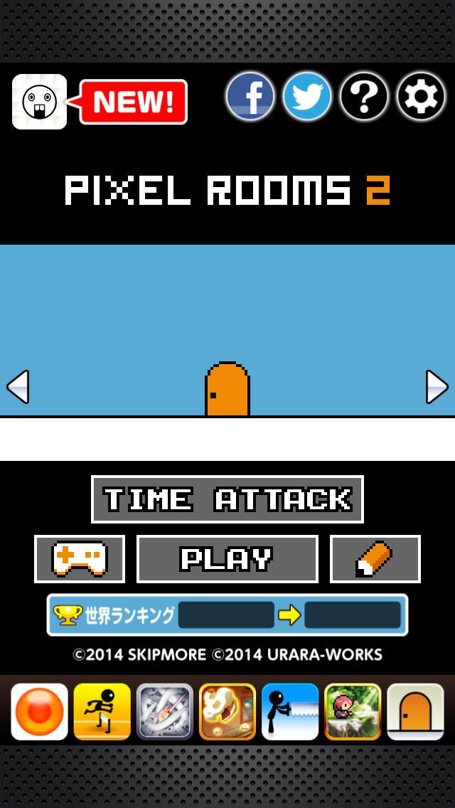 脱出ゲーム ピクセルルーム2のスクリーンショット_4