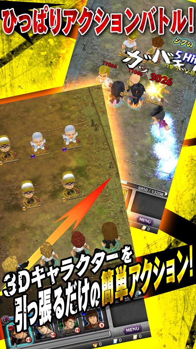 喧嘩番長-Crash Battle-のスクリーンショット_1