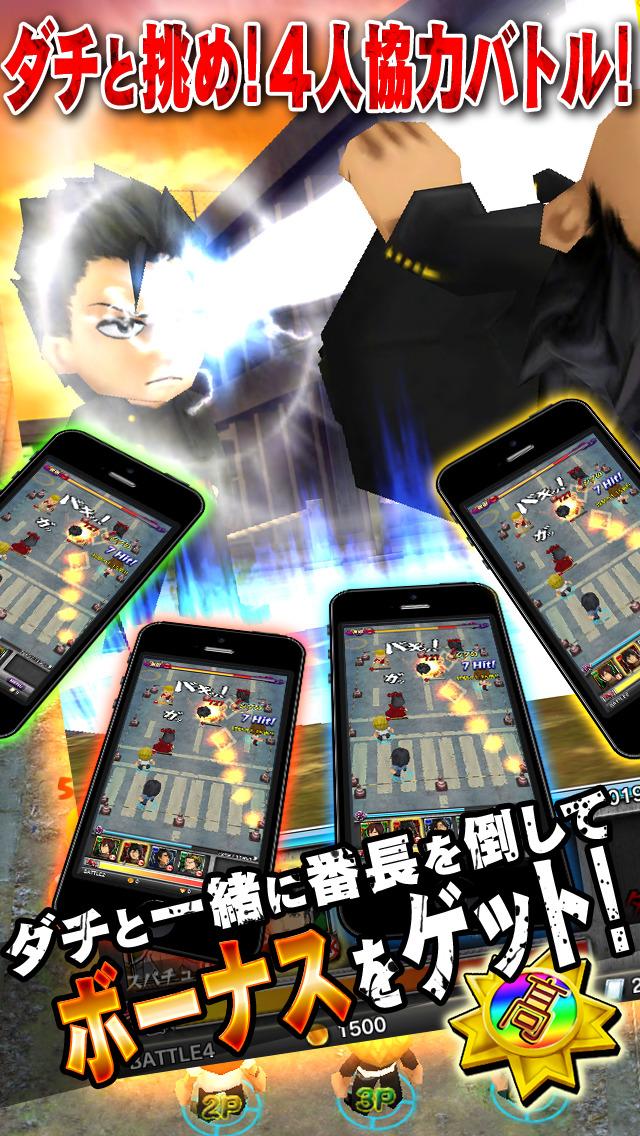 喧嘩番長-Crash Battle-のスクリーンショット_3
