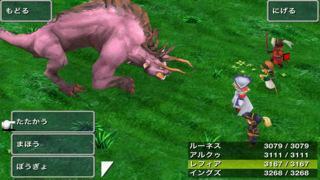 Final Fantasy IIIのスクリーンショット_3