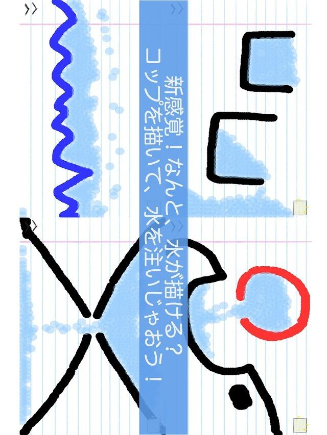 おえかきしようよ! - 想像力を豊かに育む子供向け知育アプリのスクリーンショット_3