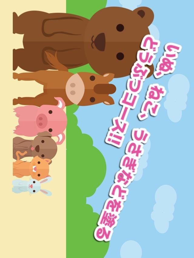 色で遊ぼう! - 遊びながら色を学べる子供向け知育アプリのスクリーンショット_4