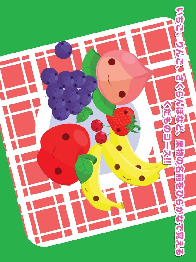 かなぼーる - 遊びながらひらがなを学べる子供向け知育アプリのスクリーンショット_5