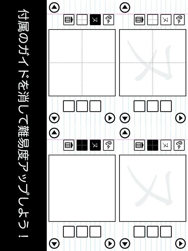 カタカナかこうよ! - 遊びながら学べる子供向け知育アプリのスクリーンショット_3