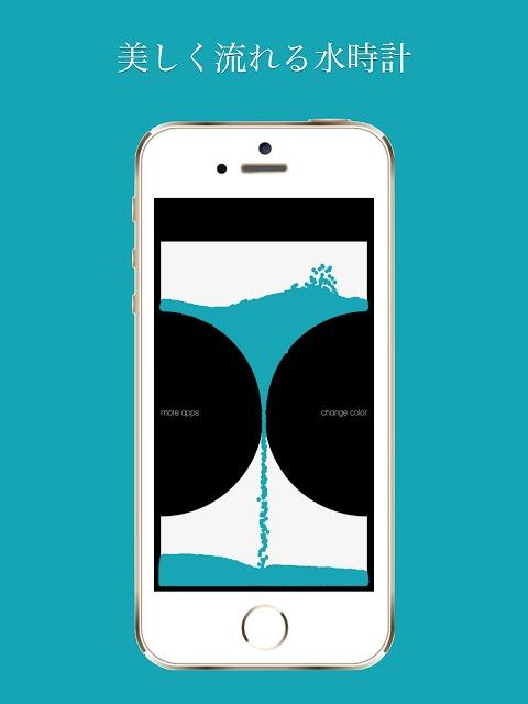 水時計|美しく流れる水時計で1分間の癒やしタイム!のスクリーンショット_1