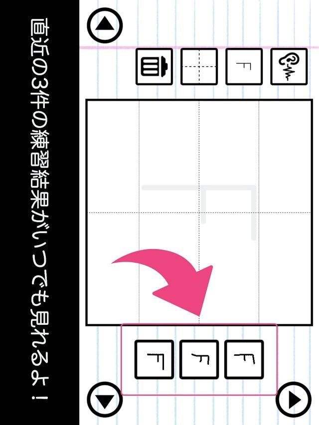 アルファベットかこうよ! - 遊びながら学べる知育アプリのスクリーンショット_2