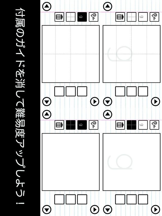 アルファベットかこうよ! - 遊びながら学べる知育アプリのスクリーンショット_3
