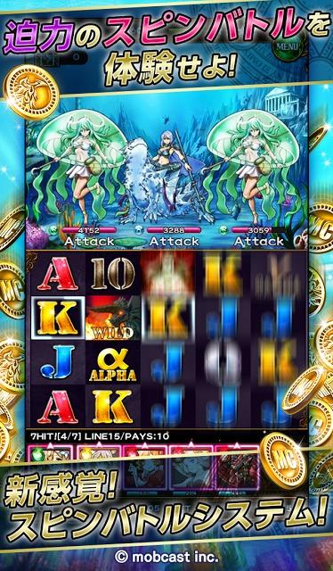 ドラゴンスピンZ 新感覚スピンバトルRPG (ドラスピZ)のスクリーンショット_2