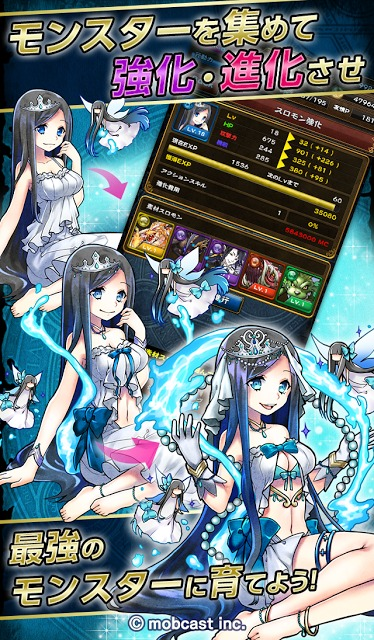 ドラゴンスピンZ 新感覚スピンバトルRPG (ドラスピZ)のスクリーンショット_4
