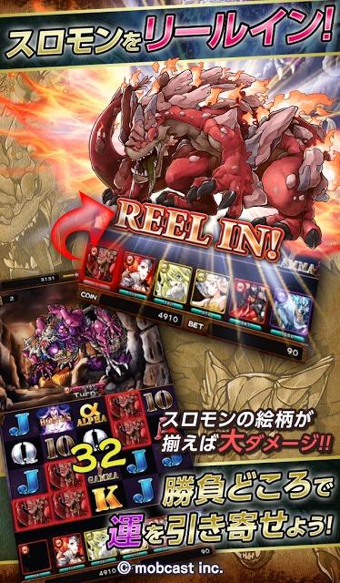 ドラゴンスピンZ 新感覚スピンバトルRPG (ドラスピZ)のスクリーンショット_5