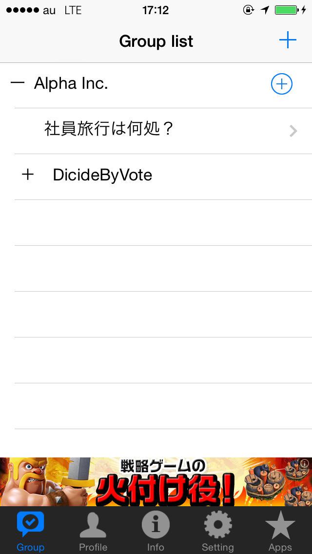 投票して決めるアプリ-合コンから部活、委員会でも使えるネット投票ツールのスクリーンショット_3