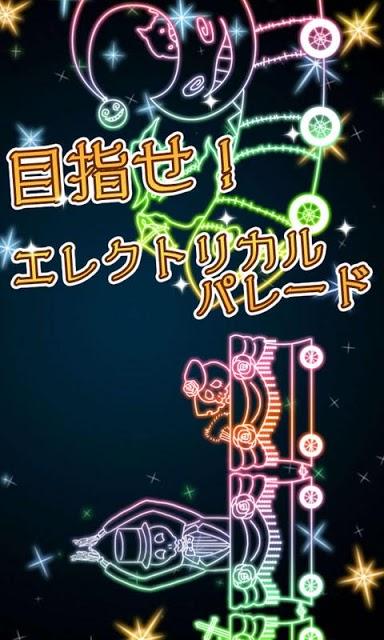 ナイトメア・パレード~夜のぬいぐるみたちの秘密【育成ゲーム】のスクリーンショット_3