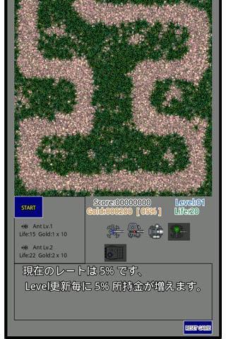 バグディフェンスのスクリーンショット_2