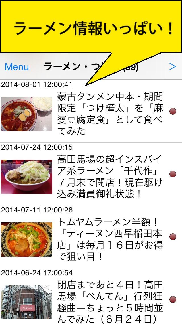 NewsACTのスクリーンショット_2