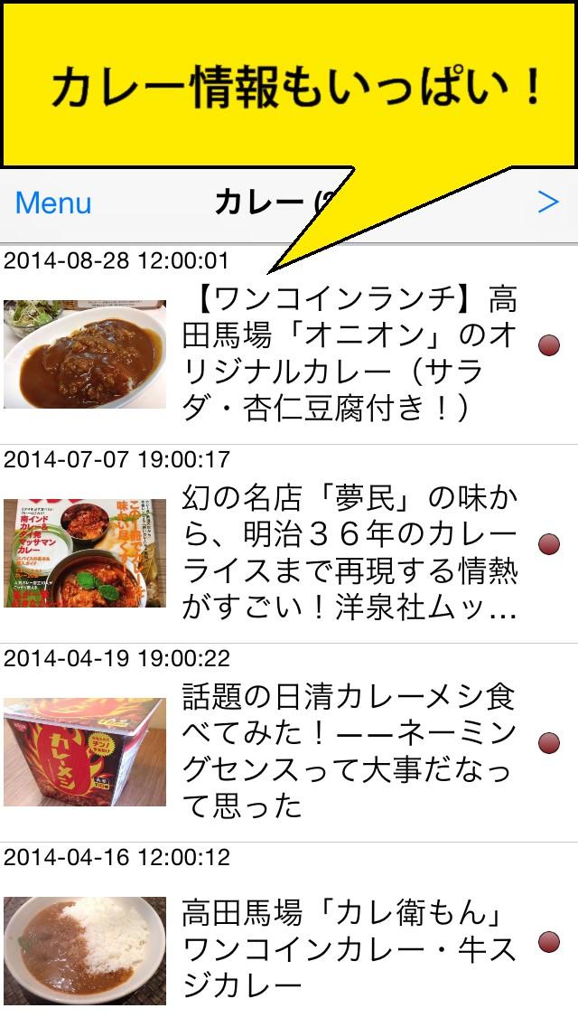 NewsACTのスクリーンショット_3