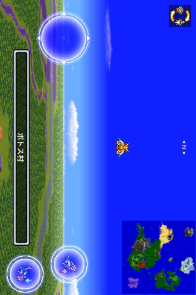 聖剣伝説2のスクリーンショット_5