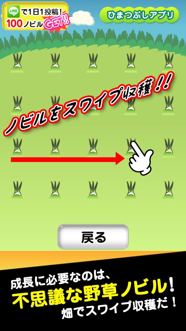 プリンがポジティブに成長する!かわいい暇つぶし無料育成ゲーム「人造人間プリンケンシュタイン」のスクリーンショット_3