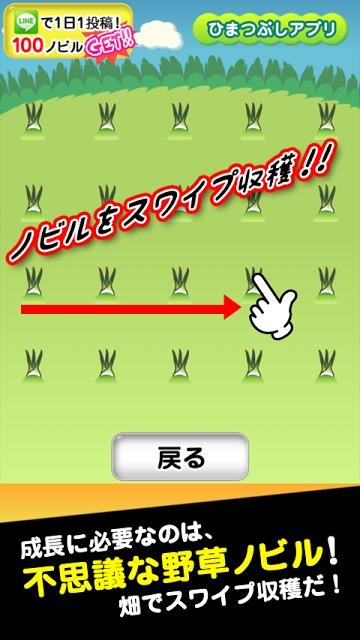 人造人間プリンケンシュタイン:ポジティブに成長する育成ゲームのスクリーンショット_3