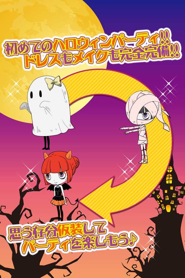 Halloween night Magic-無料育成ゲームのスクリーンショット_1