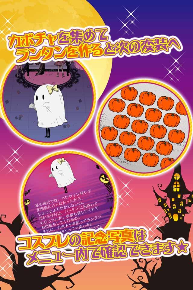 Halloween night Magic-無料育成ゲームのスクリーンショット_2