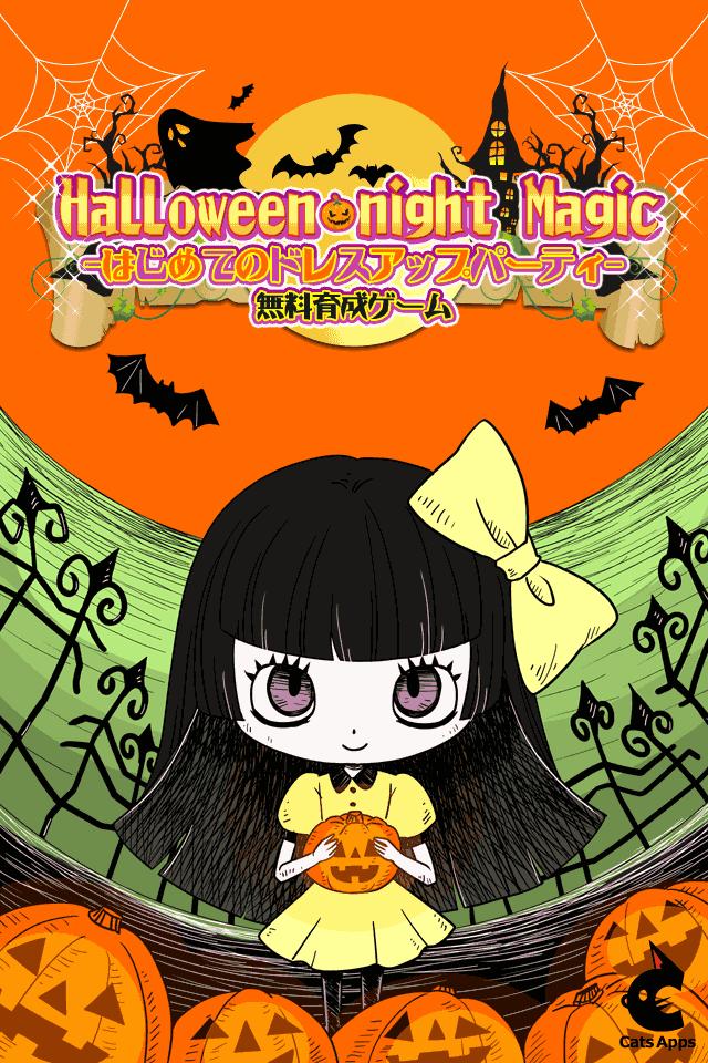 Halloween night Magic-無料育成ゲームのスクリーンショット_4