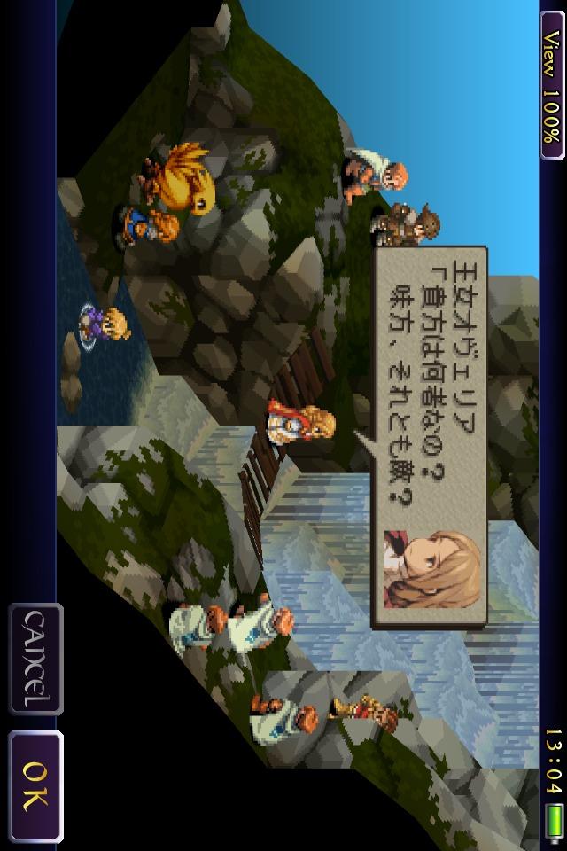 FINAL FANTASY TACTICS 獅子戦争のスクリーンショット_1
