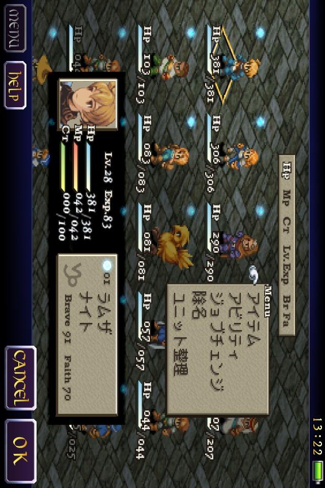 FINAL FANTASY TACTICS 獅子戦争のスクリーンショット_3