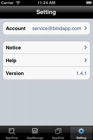 BindApp Viewerのスクリーンショット_3