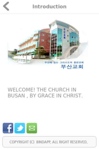 BUSAN CHURCHのスクリーンショット_2