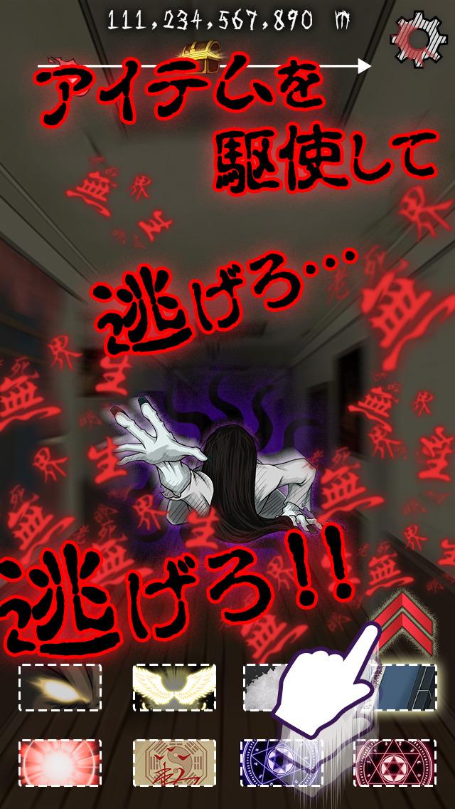 【放置・育成】ジュバクレイ-放置してはいけない育成ゲーム-のスクリーンショット_1