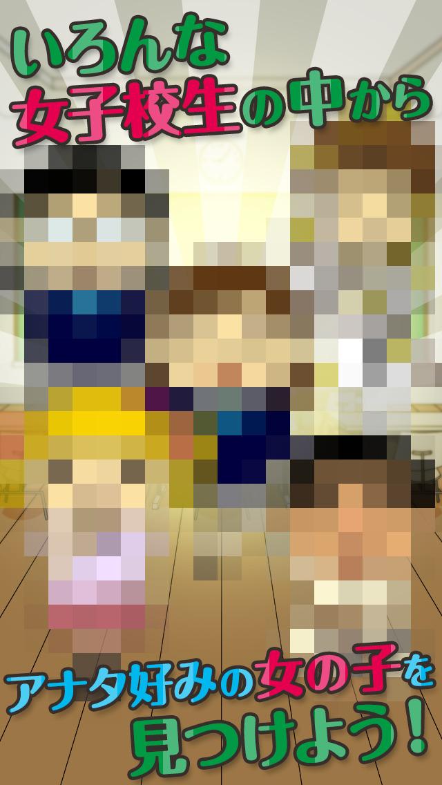 男子禁制!ヒミツの花園~無料のかわいい女子校生あるある育成ゲーム~のスクリーンショット_4