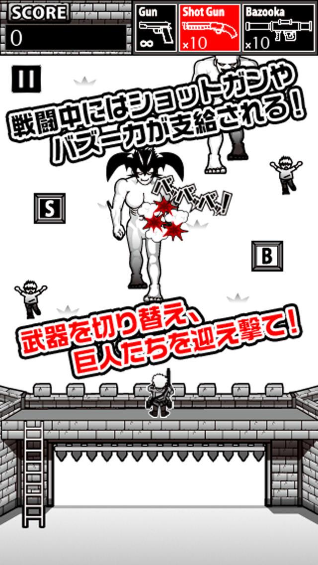 進撃する巨人 -attack from titan-のスクリーンショット_5