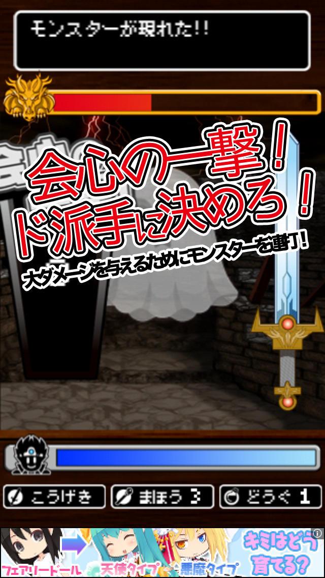 ひたすらモンスターを狩れ!-RPGツクール Ver.-のスクリーンショット_2