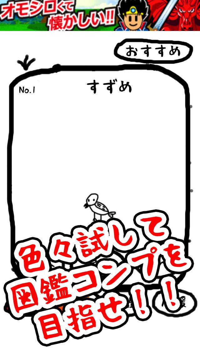 そだててpupa -Red ver.-のスクリーンショット_4