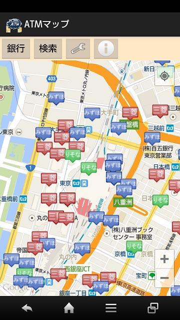 ATMマップのスクリーンショット_1