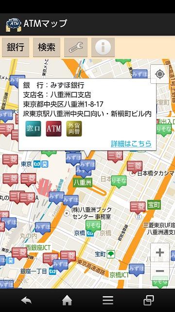 ATMマップのスクリーンショット_2