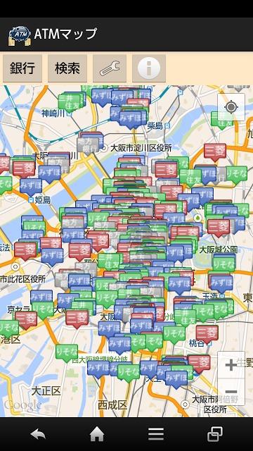 ATMマップのスクリーンショット_5