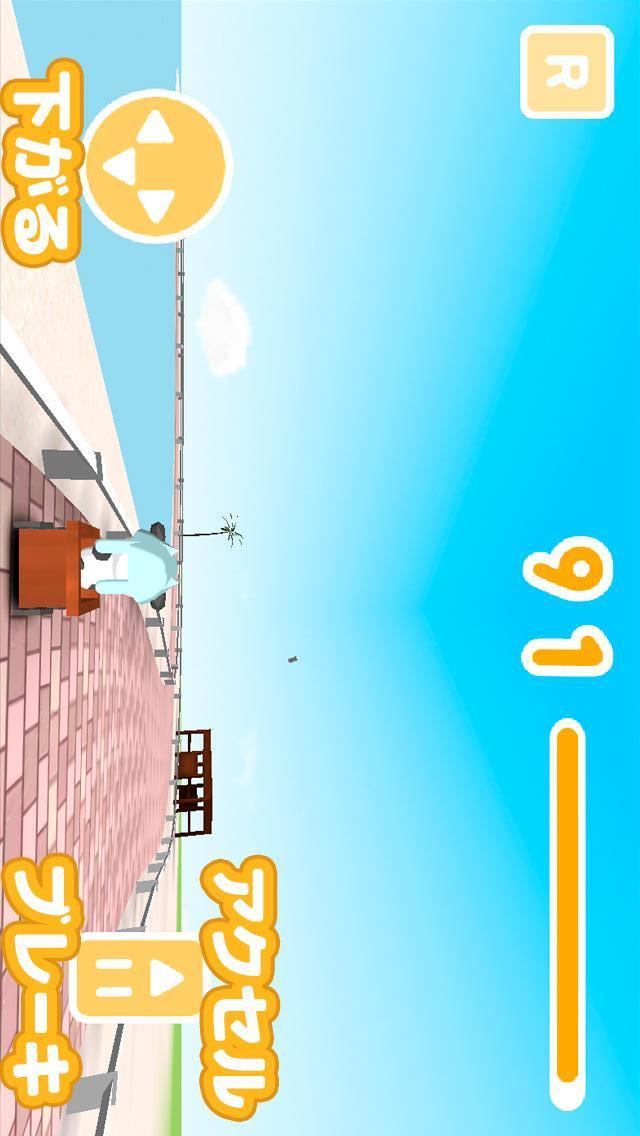 MilDel -無料で3Dの簡単なレースゲーム-のスクリーンショット_3