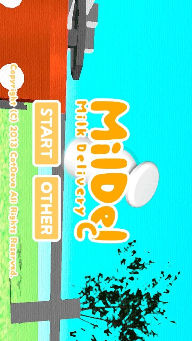 MilDel-C -無料で3Dの簡単なアクションレース-のスクリーンショット_5