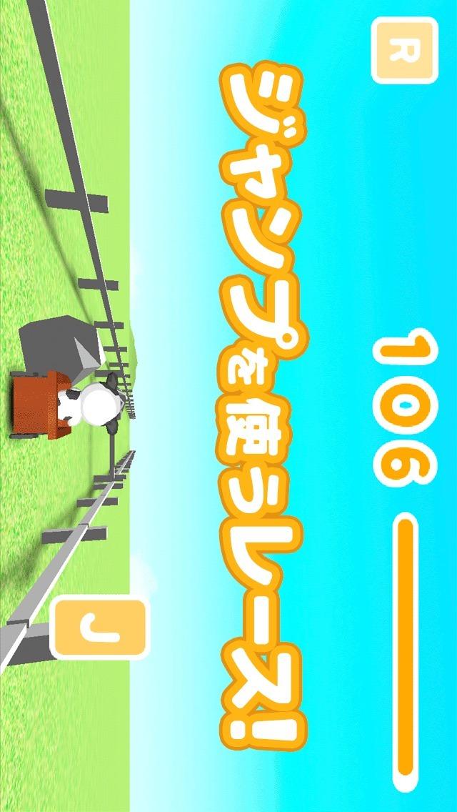 MilDel-J -無料で3Dのジャンプするレースゲーム-のスクリーンショット_1
