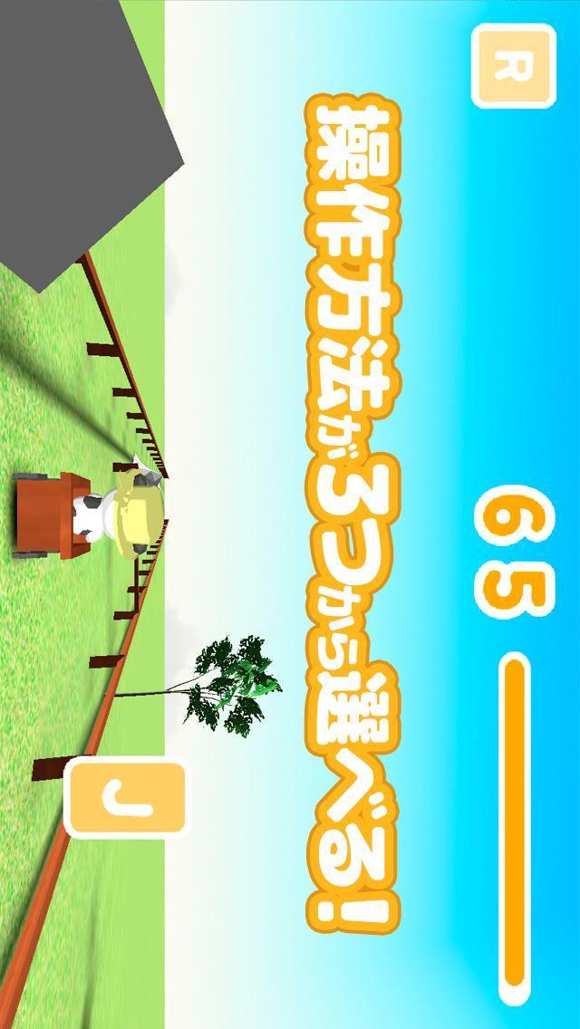 MilDel-J -無料で3Dのジャンプするレースゲーム-のスクリーンショット_2