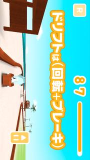 MilDel2 -3Dの簡単なカーレースゲーム-のスクリーンショット_2