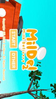 MilDel2 -3Dの簡単なカーレースゲーム-のスクリーンショット_5