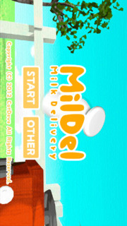 MilDel -3Dの簡単なカーレースゲーム-のスクリーンショット_5