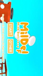 MilDel-F -3Dの簡単な雪合戦シューティングゲーム-のスクリーンショット_5