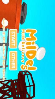 MilDel-S_Lite -3Dの簡単なシューティングゲーム-のスクリーンショット_5