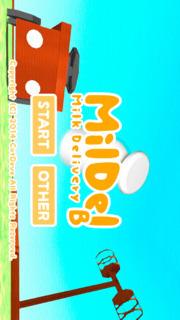 MilDel-B -3Dの簡単な玉入れシューティングゲーム-のスクリーンショット_5