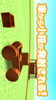MilDel-G -3Dの簡単な箱をゲットする車のゲーム-のスクリーンショット_3
